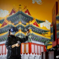 #北京。 #中國 #China #Beijing | #紫禁城 #ForbiddenCity #October2020 |#南昌 #V古宫#Nanchang #Jiangxi #WorldVRIndustryConference 2020 – virtually reality exhibition the #ForbiddenCityMuseum…..  The Road to the Museum of the Future- Digital Forbidden City #AGallery