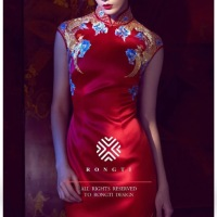 #QIPAO #旗袍 #Cheongsam |#榕缇新中式嫁衣定制 #RongtiDesign #June2021| #FashionLookBook your everyday timeless  innovative #TraditionalChineseQipao #Cheongsam prosperity Classic  #HandmadeQipao #RedQipao your individual handcrafted sewn expressing Femininity elegant sophisticated intelligent  embroidery with gracefully golden dragon phoenix imperial blue trims..