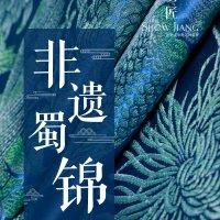 #QIPAO #旗袍 #Cheongsam |#成都绣匠旗袍 #ChengduEmbroiderersCheongsam #ShowJiang #September2021| #FashionLookBook … What is #ShuBrocade Embroiderer Inheritance briefly explain …..